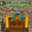 RedStone 09.10.19[03]JPG