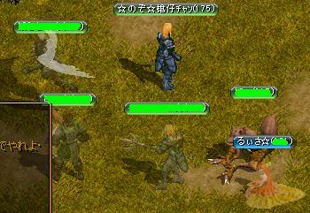 RedStone 09.10.19[06]GvJPG