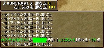 RedStone 09.10.19[07]GvJPG
