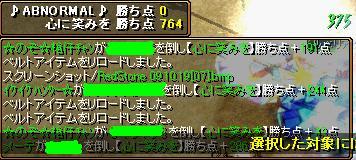 RedStone 09.10.19[08]JPG