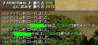 RedStone 09.10.19[10]JPG