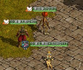 RedStone 09.10紋章付きJPG