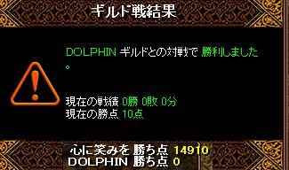 RedStone 09[1].1021結果JPG