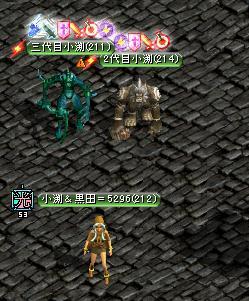 RedStone 09.10テイム2JPG