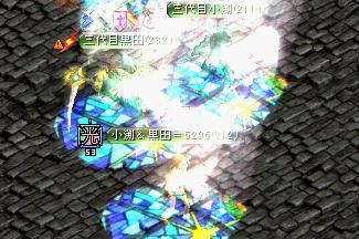RedStone 09.10テイム3JPG