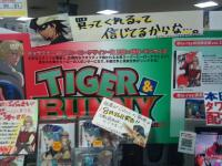 タイバニ渋谷タワレコパネル展_15
