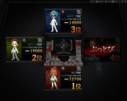 JRMSS-20110920_04.jpg
