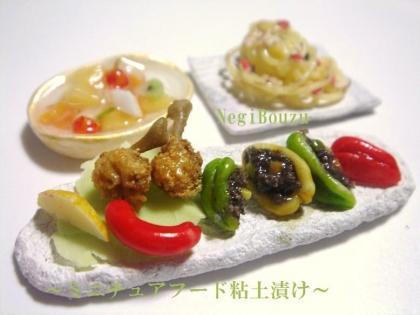 ピーマンの肉詰・杏仁豆腐
