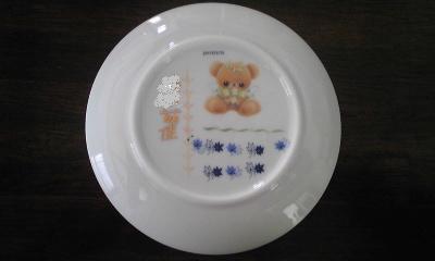も~皿うら