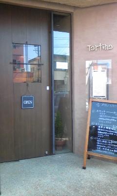 タルティーナ入り口
