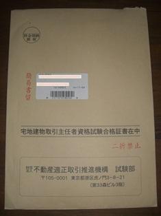 CIMG2650.jpg