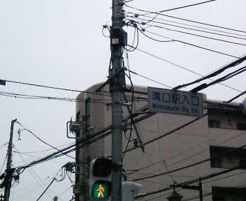 P1007848.jpg