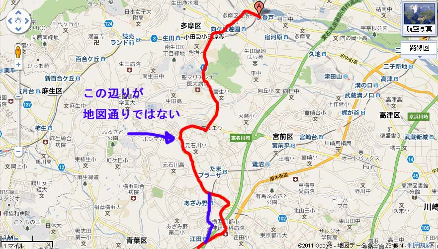 road20110514-01a.jpg