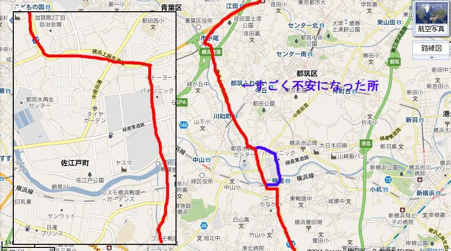 road20110514-02a.jpg