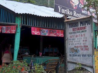 pokhara04.jpg
