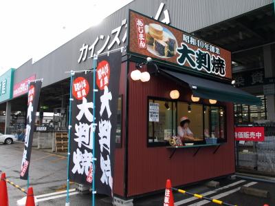 あじまん本舗@カインズホーム喜多方店