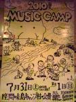 camp2010