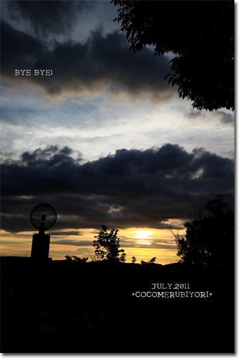bye-bye_20110716111451.jpg