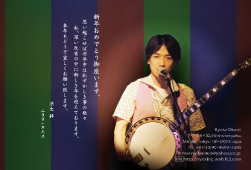 miura2010_2-2.jpg