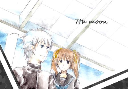 レインとユノ