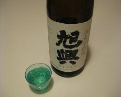 旭興 壱年熟成純米吟醸原酒