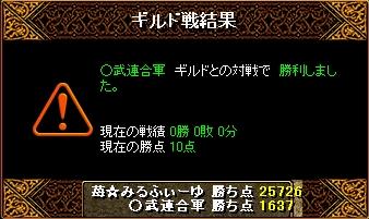 GV2_20091101230115.jpg