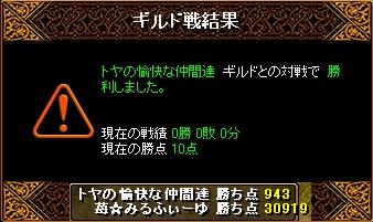gv4_20091101145147.jpg