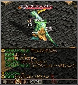 tokage2.jpg