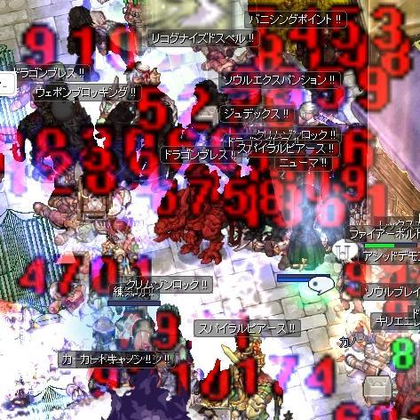 7-31-1.jpg