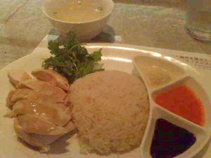 090828海南鶏飯