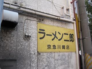 kawaji1.jpg
