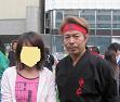 tsuke24.jpg