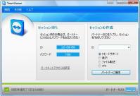 TeamViewer_1.jpg