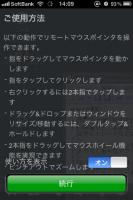 TeamViewer_3.png