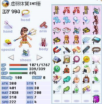 kyojyakumat2000.jpg
