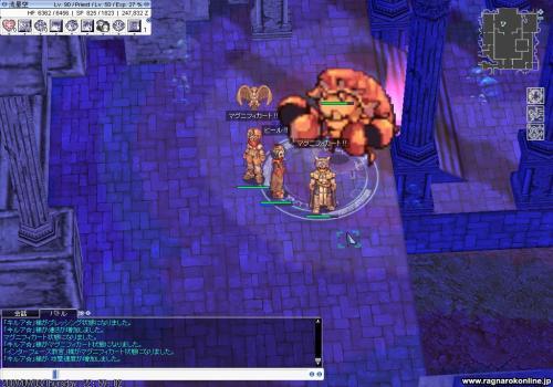 screenfreya217_convert_20090903232949.jpg