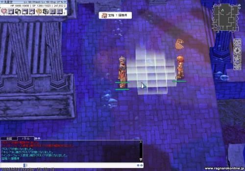 screenfreya218_convert_20090903232718.jpg