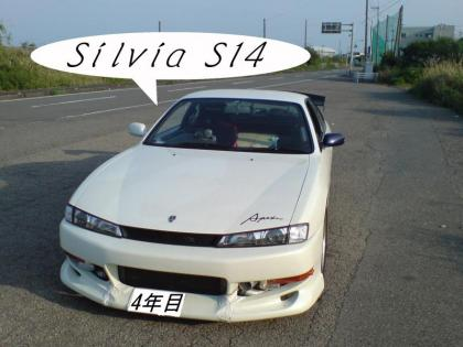 035_1_convert_20091124230009.jpg