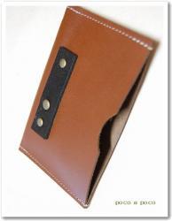 cardcase4.jpg