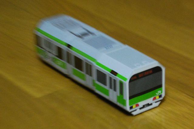 DSC_7149.jpg