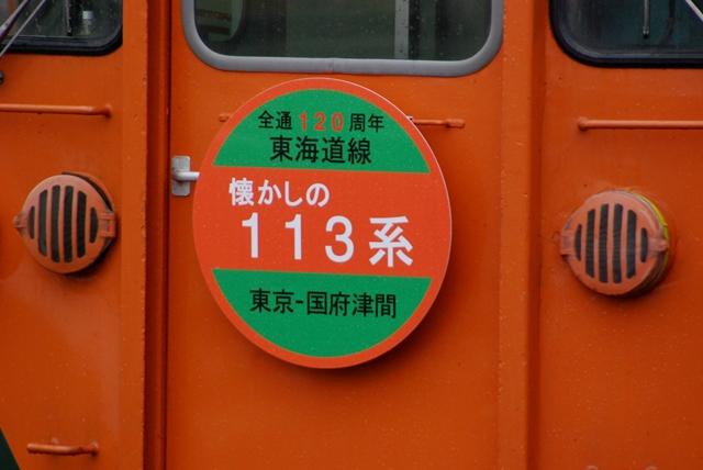 DSC_8043.jpg
