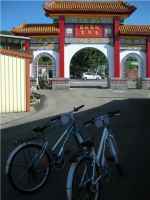 fulong5.jpg
