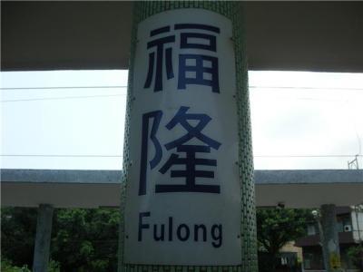 taiwan10.jpg