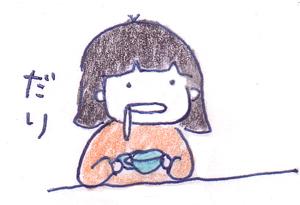 スープカップだり
