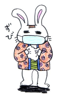 うさマスク
