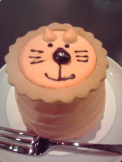 ライオンケーキ
