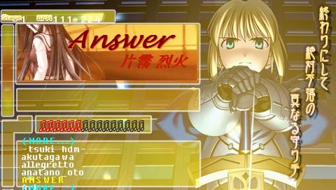 PSPR_Screenshot_12.jpg