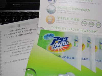 001_20100830202323.jpg