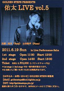 2011_6_19.jpg