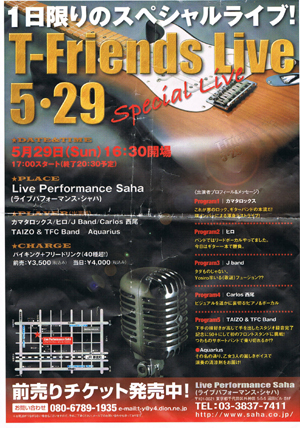 CCE20110617_00000.jpg